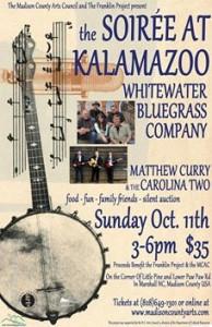11th Annual Soiree at Kalamazoo!